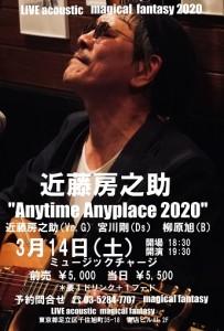 husanosukead20201 - コピー